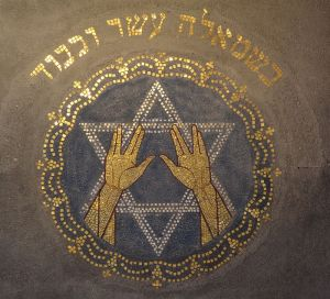 800px-Synagoge,_Enschede,_Mozaiek